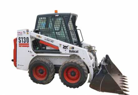 1,300 lb Skid Steer Wheel Loader