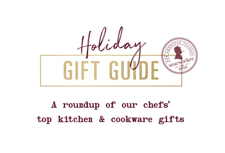 SS_HolidayGift Guide