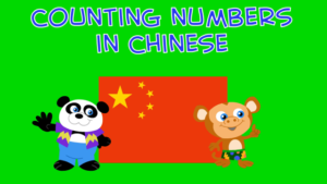 numbersinchinese
