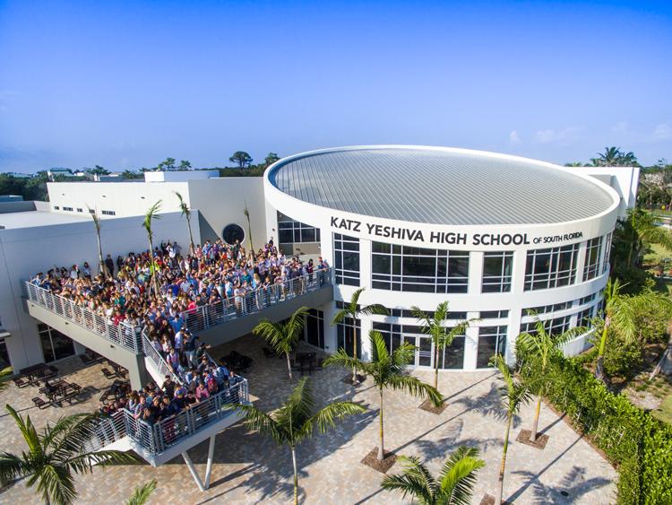 Katz Yeshiva High School Boca Raton, FL