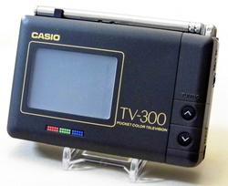 Digital-pocket-scale