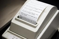 Receipt-paper-roll