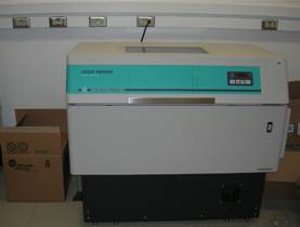 I2500 KC Incubator Shaker