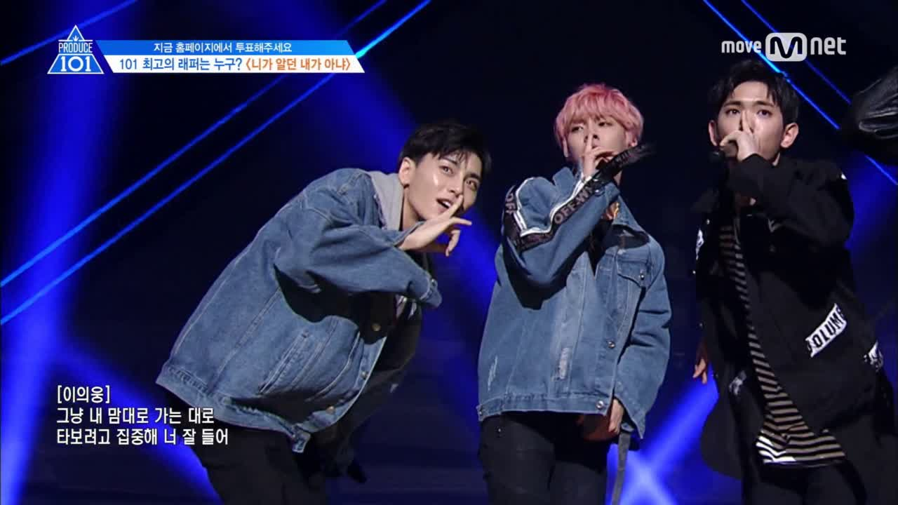"These Are All of The 1st Place Winners from ""Produce 101's"" Position Battle – Week 2"