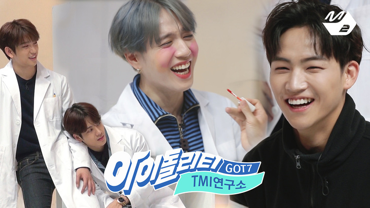 WATCH IDOLity Episodes 1, 2, and 3 of GOT7's TMI Lab