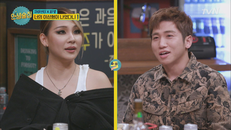CL and Zion T. Guest Star on Episode 48 of 'Life Bar' – (Life Bar Episode 48 Recap + Eng Sub Clips)