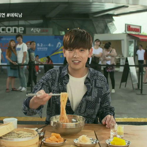 [A Quiet Meal] Ep. 7 – ERIC NAM – Spicy Cold Noodles