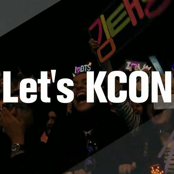 KCON Mexico Spot Trailer [ENG]
