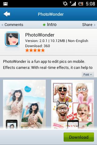 MoboMarket-UI