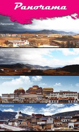 WonderShare Panorama