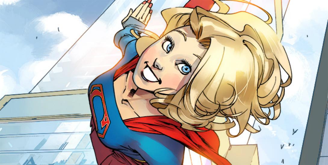 Supergirl comicbook dccomicsnews