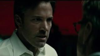 Batman v Superman clip ellen dccomicsnews
