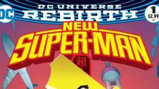 DC Comics News Super-Man China