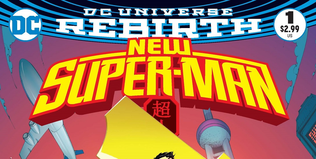 DC Comics News Super-Man China