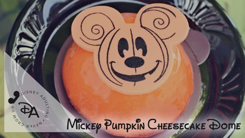 disney-pumpkin-spice-3