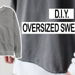 DIY OVERSIZED SWEATER | MEN'S FASHION