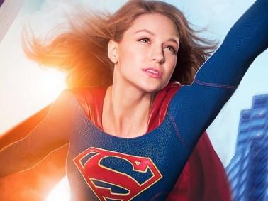 supergirl-banner