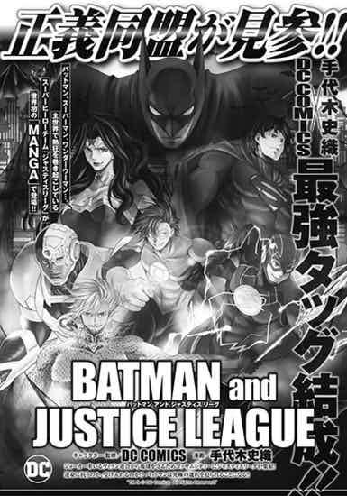Justice league dark release date in Melbourne
