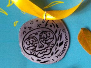 Srirangapatna 2017 finisher medal Source: mq.edu.au