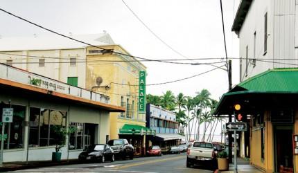 Honolulu Star-Advertiser/Jeff Sanner
