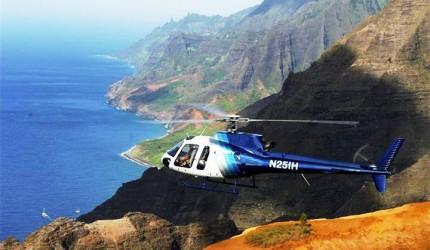 IslandHelicopters_01