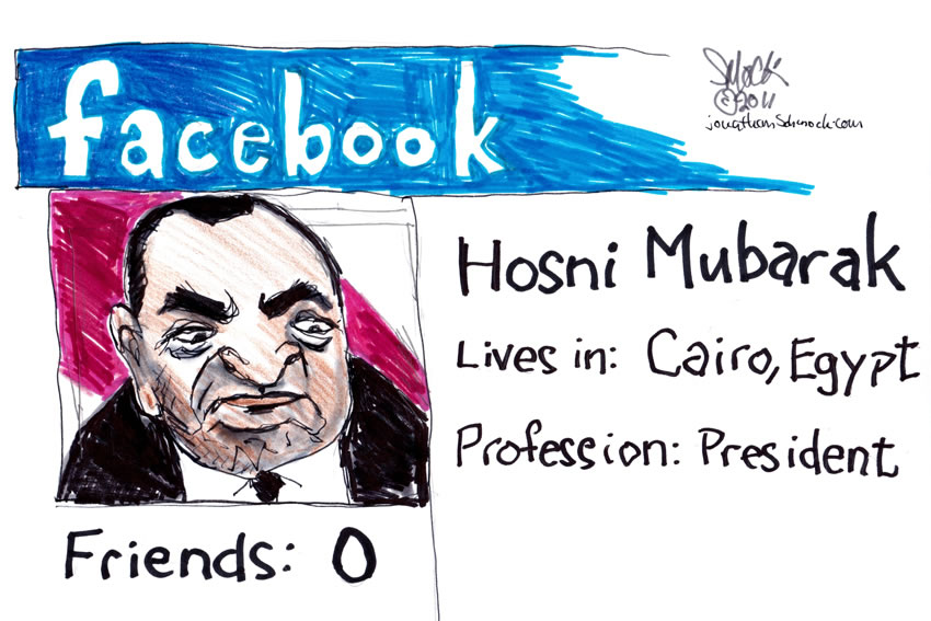 Mubarak on Facebook