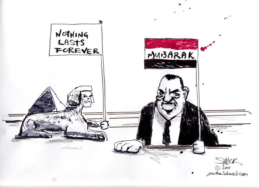 Mubarak - Nothing Lasts Forever