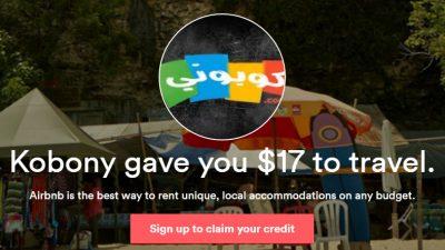 احصل على 17 دولار في رصيدك عند انشاء حساب في airbnb