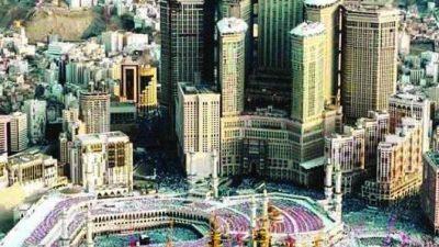 21% على حجوزات فنادق مكة المكرمة