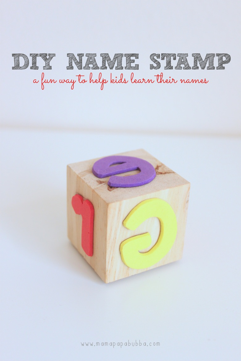 DIY Name Stamp | Mama Papa Bubba