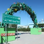 Yarmouk Recycled Art Park
