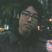 Forte Shinko Photo