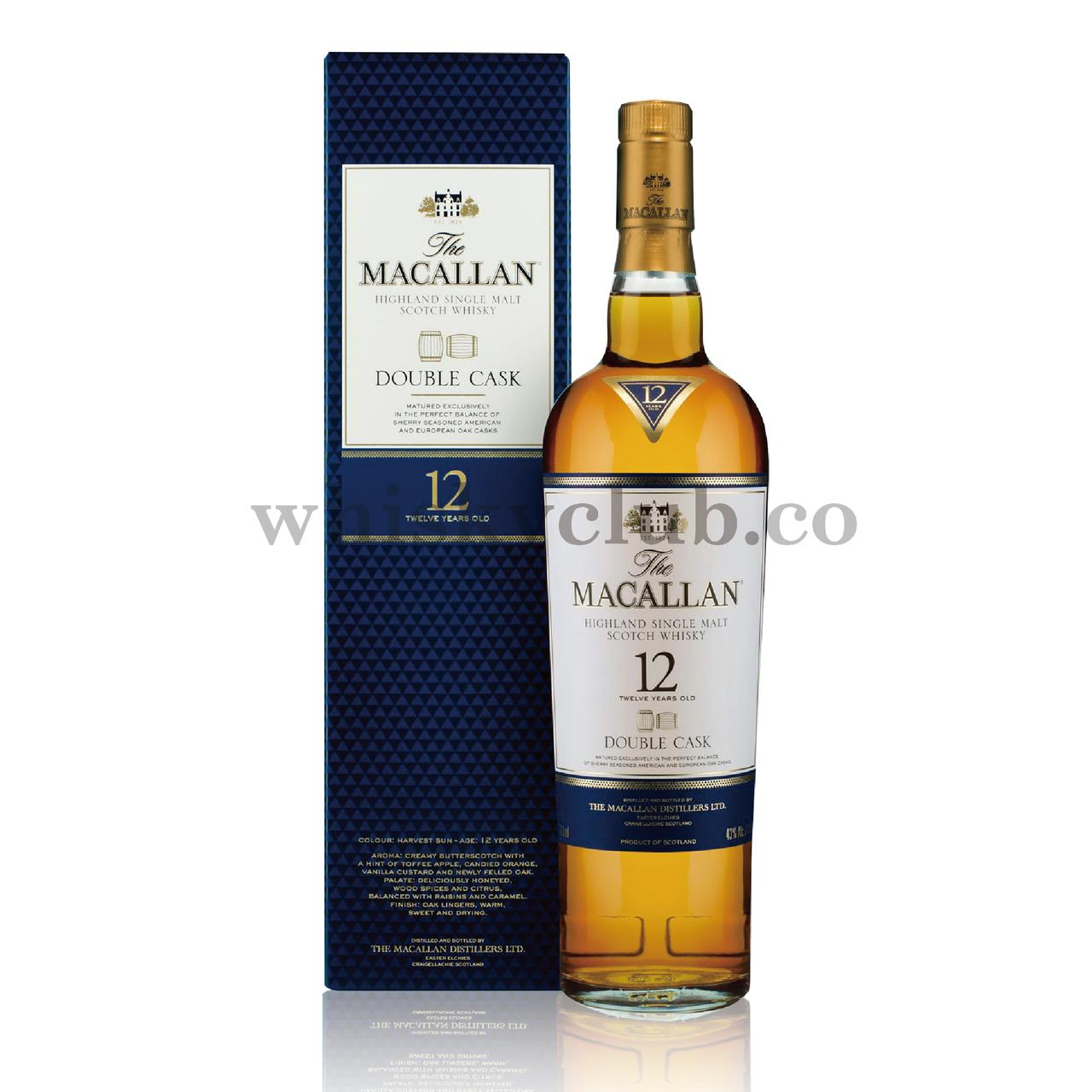 151014 macallan %e5%95%86%e5%93%81%e7%85%a7 01