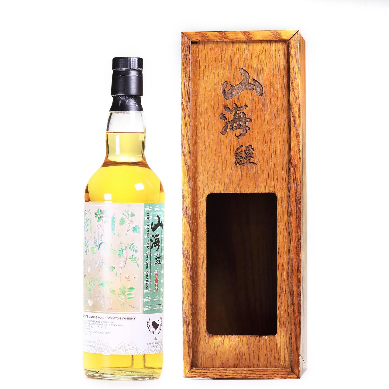 Glen moray 1996 the whisky find 19 year old  7843 %e5%b1%b1%e6%b5%b7%e7%b6%93%e6%8b%b7%e8%b2%9d