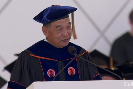 Caltech's 124th Annual Commencement Ceremony - 6/15/18