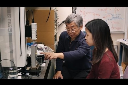 Andrew and Peggy Cherng Department of Medical Engineering - March 2017