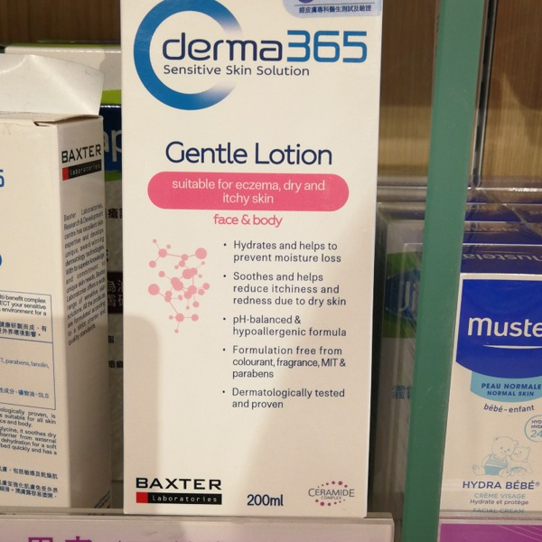 Derma365 Gentle Lotion, Suitable For Eczema, Dry And Itchy Skin