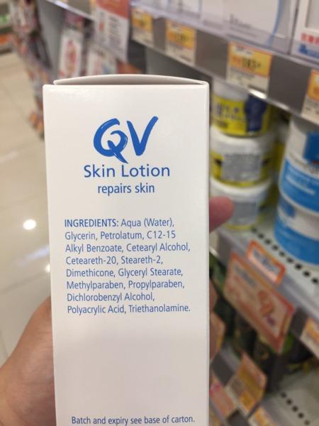 Qv Skin Lotion Repair Skin