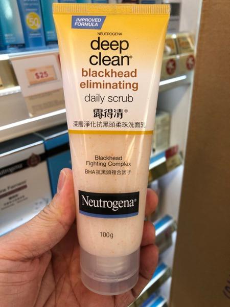 Neutrogena Deep Clean Blackhead Eliminating Daily Scrub 露得清 深層淨化坑黑頭柔珠洗面乳