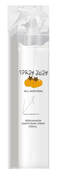 Visible Ingredients SPRAY AWAY Persimmon Sanitizing Spray