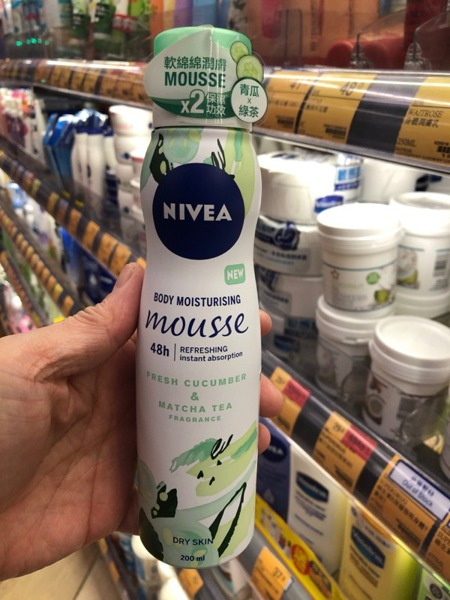 Nivea Body Moisturising Mousse Fresh Cucumber & Matcha Tea Fragrance 48H