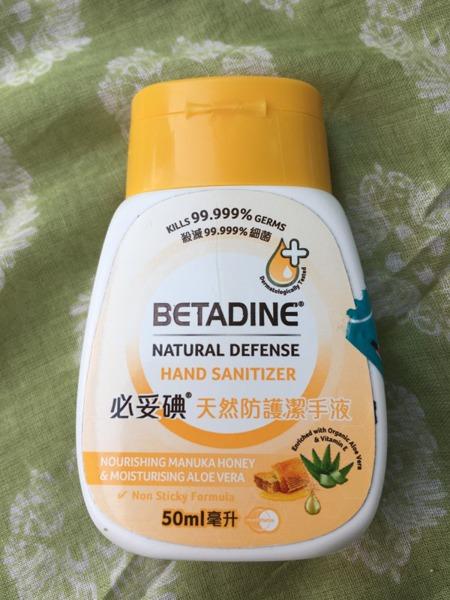 อย ารอช า Betadine Natural Defense Moisturizing Manuka Honey Hand