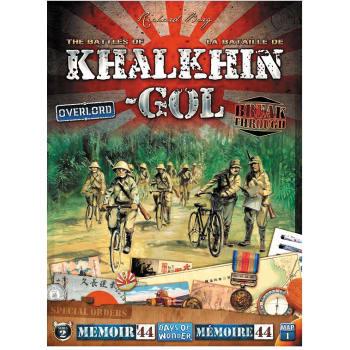 Memoir 44: Battles of Khalkhin-Gol Battle Map