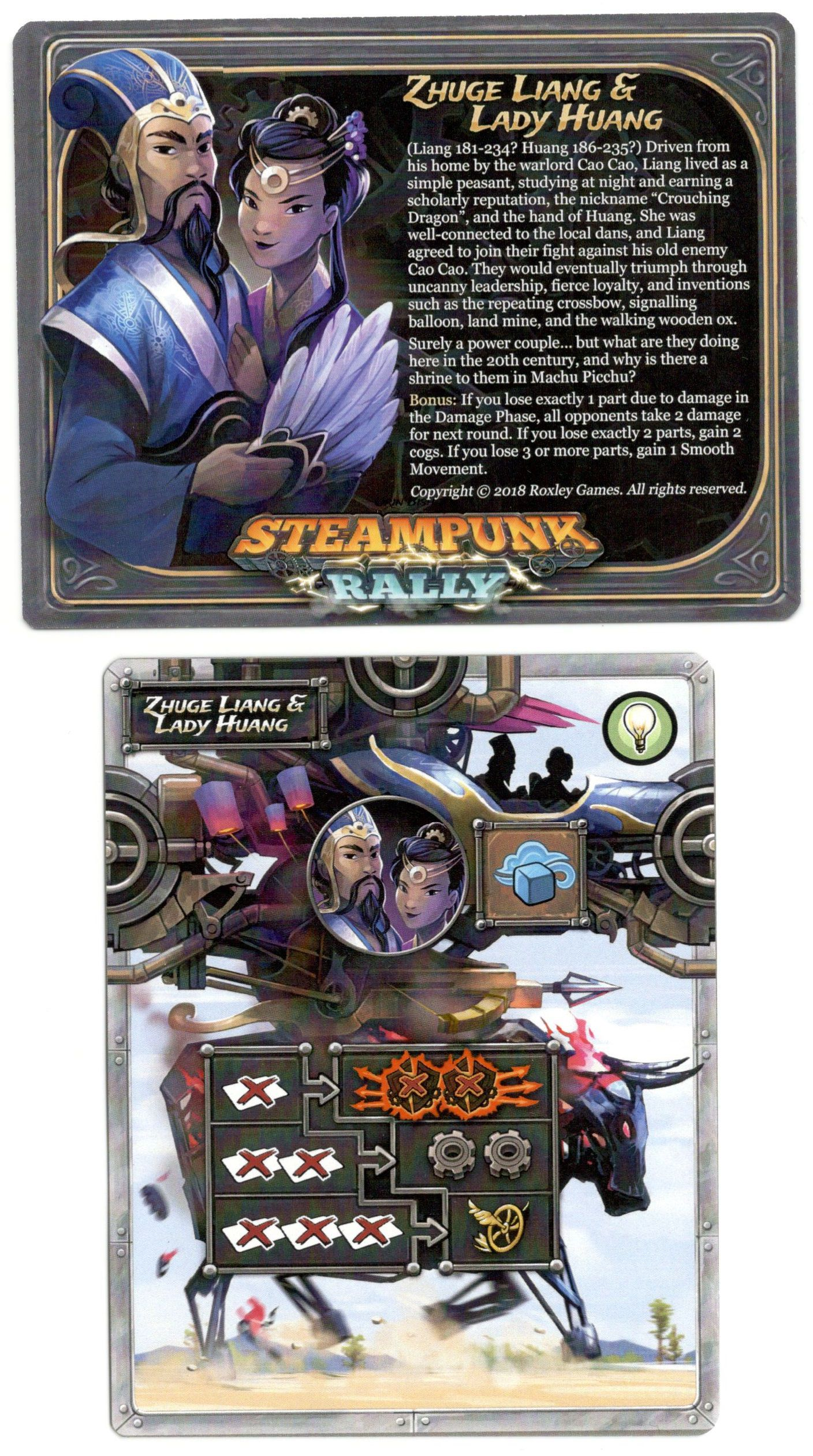 Steampunk Rally: Zhuge Liang & Lady Huang