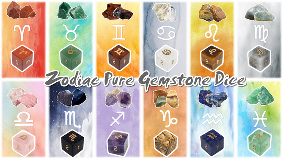 Handmade Zodiac Pure Gemstone Dice