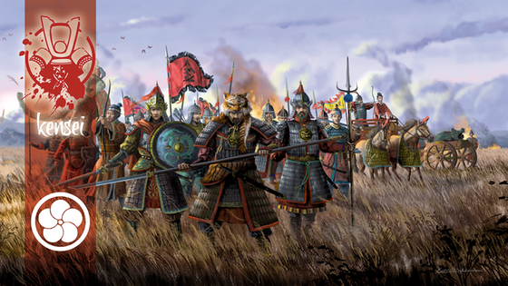 Katai Empire the Chinese Army