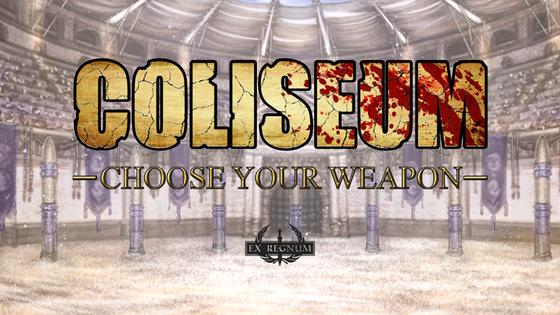 Coliseum: Choose Your Weapon