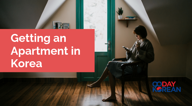 Getting-an-Apartment-in-Korea
