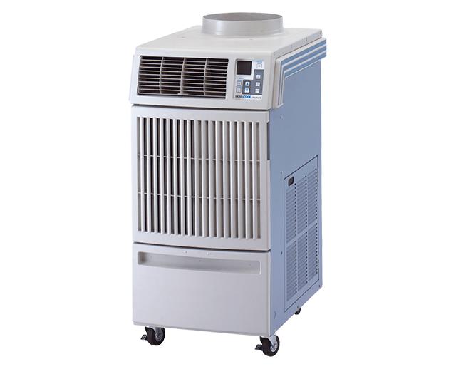 1.5 Ton, Spot Cooler