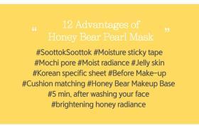 مجموعه(10) ماسك العسل واللؤلؤ لتنعيم البشرة من جلي فريند